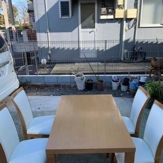 ダイニングセット テーブル 椅子4脚セット