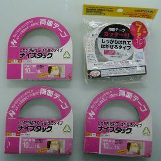 ニチバンの両面テープ(2巻) 2巻で200円