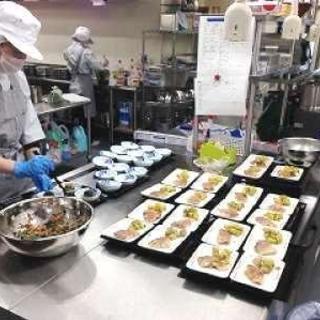【安倍病院内】管理栄養士/栄養士・パート募集
