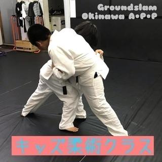 キッズ(小学生)向けブラジリアン柔術クラス