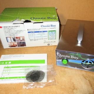 ☆オゾン社 Ozone M-15型 OzoneBoy オゾンボーイ...