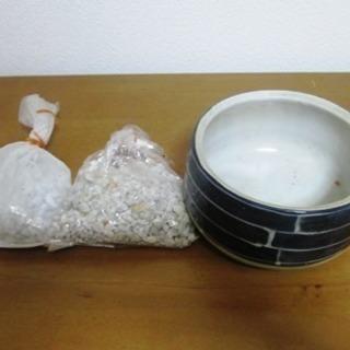 白小砂利付 花器
