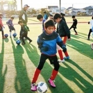 ☆サッカースクール☆パーソナルだから安心☆