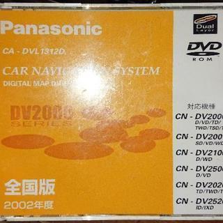 Panasonic CA-DVL1312D カーナビ地図 200...