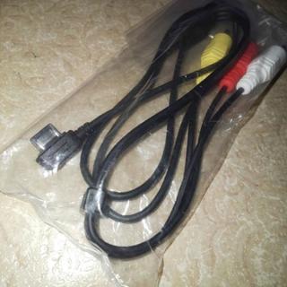 未使用 携帯電話用平型端子 AV出力ケーブル