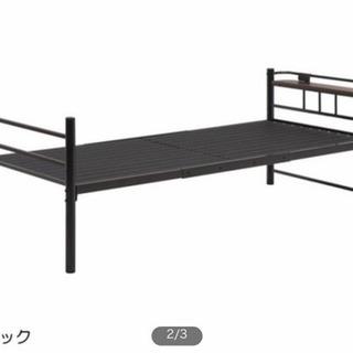 BEDミドルベッドKH-3705 ブラック