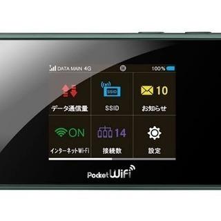 ☆ポケットWi-Fi 4G LTE対応 美品☆