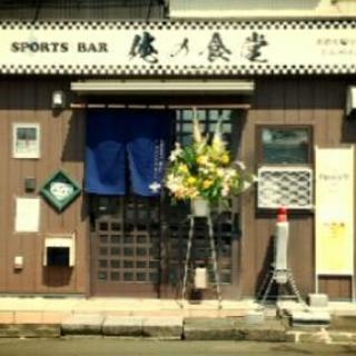 女性限定ワイン&サワー&焼酎飲み放題(1,000円)90分