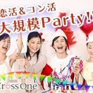 12月22日(土)麻布十番 クリスマス前 大規模 交流パーティー...