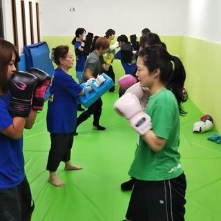 女性限定! レディース・キックボクシング☆ 入会金&初月会費¥0