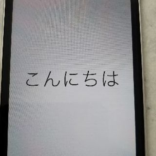iPodtouch 初代 値引きしました❗️