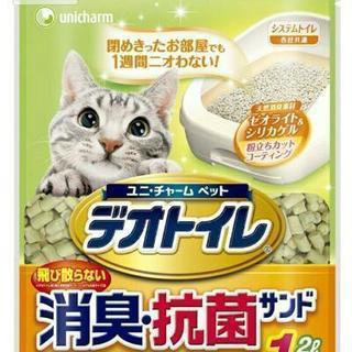 新品 未開封 デオトイレ 消臭 抗菌サンド 2L 猫砂 システム...
