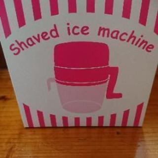 新品かき氷機