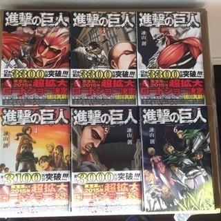 進撃の巨人1-12巻&ファンタジスタテスラ1-8巻