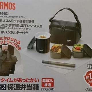 【お値下げ】新品未使用 THERMOS弁当箱