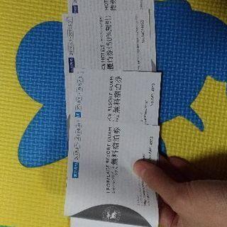 レオパレスリゾートグアム無料宿泊券2枚 2019.3.1ー201...