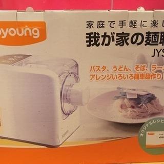 うどん、パスタマシン  自動製麺機