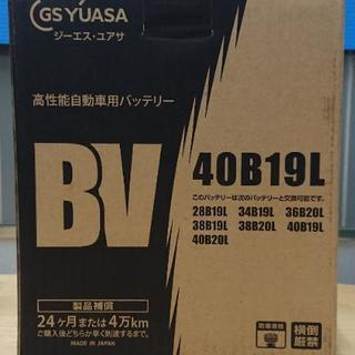 40B19L GSユアサ 高性能自動車バッテリー