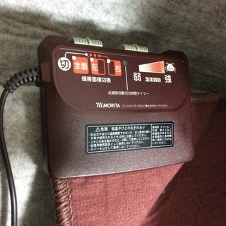 モリタ MORITA 電気毛布 2畳サイズ
