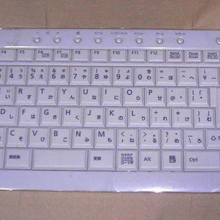 富士通ワイヤレスキーボード(KG-0926)