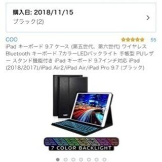 iPad キーボード 9.7 ケース (第五世代、第六世代) ワ...