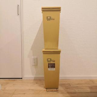 【ニトリ】【定価4,580】縦スリムダストボックス プッシ…