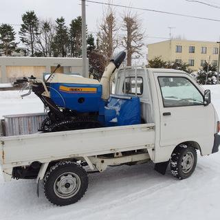 過疎地域での屋根の雪下ろしや除雪機での除雪作業は便利屋HOT伊藤まで - 便利屋