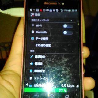 スマートフォン docomo SO-04E Xperia