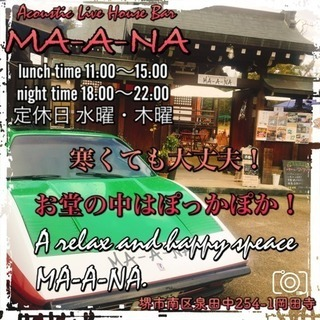 Acoustic Live House Bar MA-A-NA