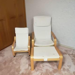 IKEA 椅子 オットマン 親子 セット
