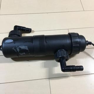 紫外線殺菌灯 UVバズーカ 13W ランプ切れ