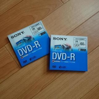 録画用 DVDーR 2枚