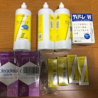 コンタクト洗浄液(バイオクレンL-1、L-2、O2セプト)