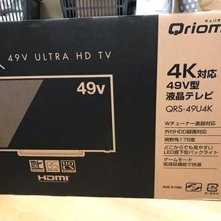新品未開封 49V型液晶テレビ 4k対応