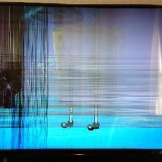 至急~SONY  49インチ  液晶テレビ  ジャンク