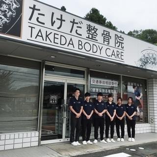 院長、管理者【年齢性別経験】不問!