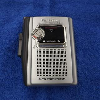パナソニック Panasonic ミニカセットレコーダー RQ-...