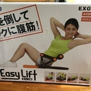 easy lift slim