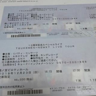 TSUKEMEN-NEWXT  LIVE  TOUR