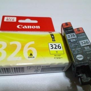 ★キャノンインク 326純正品 イエロー BCI-326Y +BK...