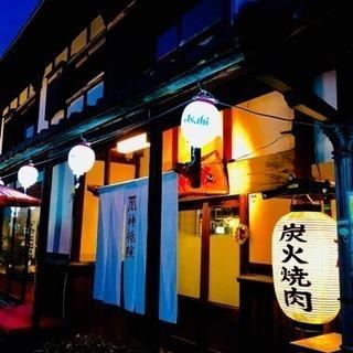 神祗院 JINGIiN 【年末年始のお休み】2018