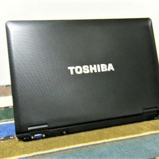 💗15.6型/高性能🆙i5/光速☆彡新品✨SSD120GB(保証付き)/メモリ8GB♪/USB3.0☆彡/マイク内臓🎤/MS Office📒✎/すぐ使えるWin10♪リカバリメディア付き📀/すぐ繋がるWi-Fi📶/DVDRW(コピー可)📀/TOSHIBA dynabook - 葛飾区