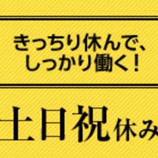 【急募:浜野or八幡宿】PC設定(OS、ミドルウェアインストール...