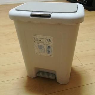 ニトリ☆18Lゴミ箱
