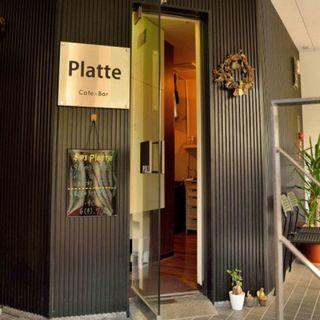 1月13日(日) 【おしゃれな隠れ家レストラン☆落ち着いたディナ...