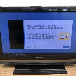 26型液晶テレビ三菱LCD-26MX45初期化済み純正新品リモコン付き