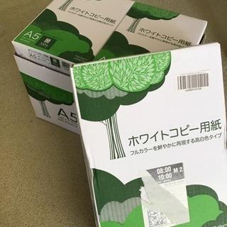 A5 コピー用紙 500枚×10