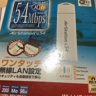 無線LANアダプタ