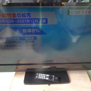 西233 東芝 レグザ 32型 液晶テレビ HDMI2ポート 3...