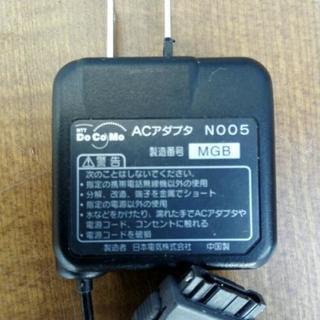 ドコモ・ACアダプター N005 テスター通電確認済み